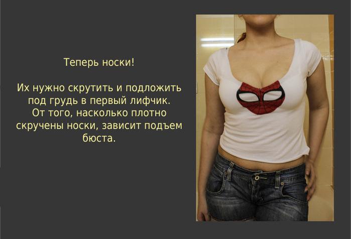 Резкое увеличение размера груди