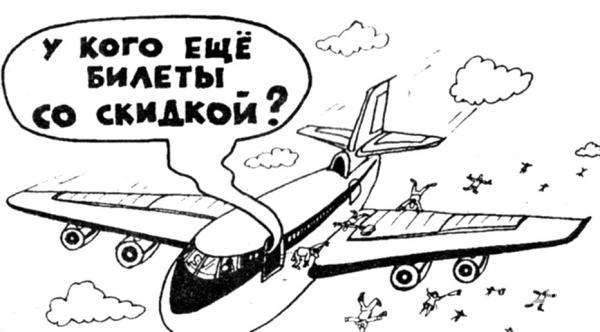 прикольные картинки с надписями/3185107_prikolnie_kartinki (600x332, 33Kb)