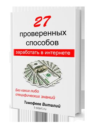 27sposobov (300x402, 92Kb)