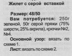 Превью 2 (431x337, 87Kb)