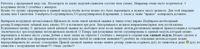 1361600_Bezimyannii (700x174, 40Kb)