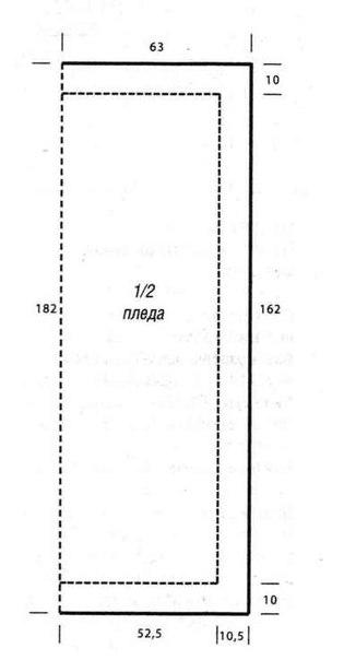 SOlPePse3TA (315x604, 18Kb)