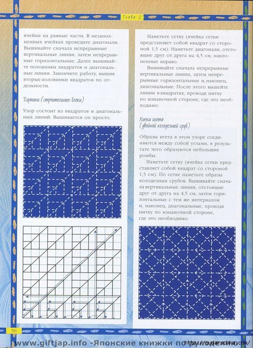 .э52 (508x700, 307Kb)