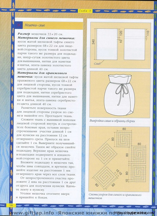 .э94 (508x700, 266Kb)