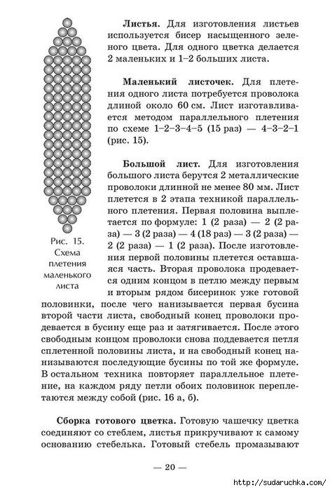 .э21 (471x700, 236Kb)