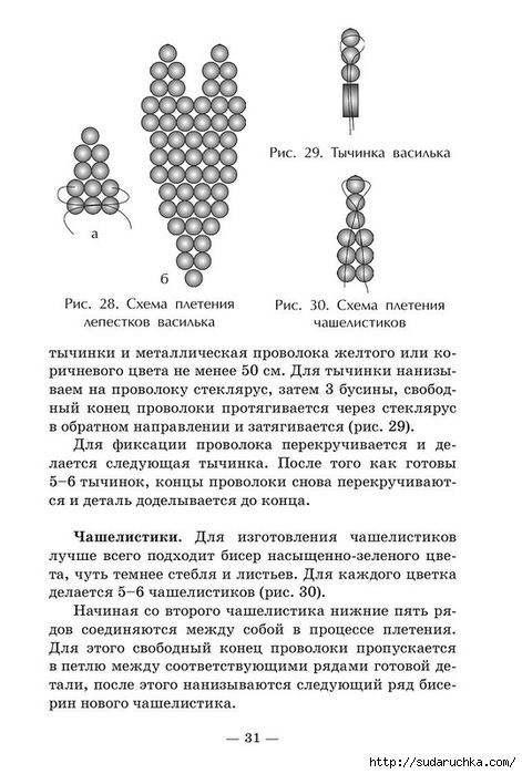 .э32 (471x700, 182Kb)
