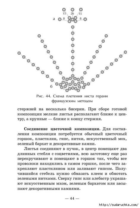.э45 (471x700, 154Kb)