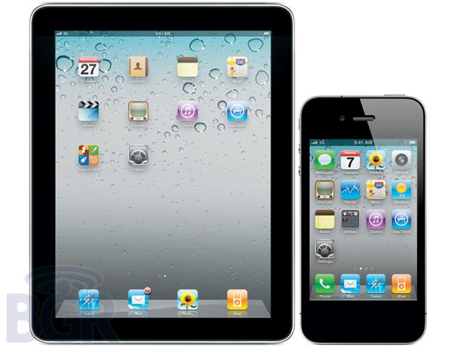 3972648_iPhoneiPadhomebutton (652x500, 173Kb)
