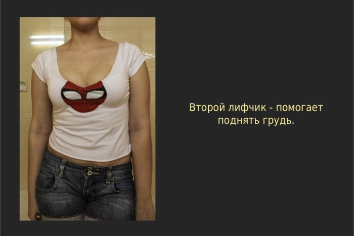 kak_uvelichit_grud_s_pomoshhju_lifchikov_i_noskov_8_foto_4 (700x467, 28Kb)