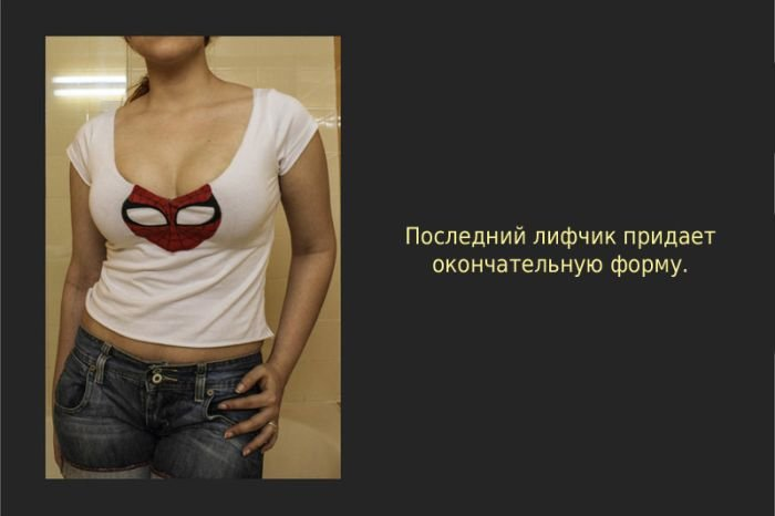 kak_uvelichit_grud_s_pomoshhju_lifchikov_i_noskov_8_foto_6 (700x466, 29Kb)