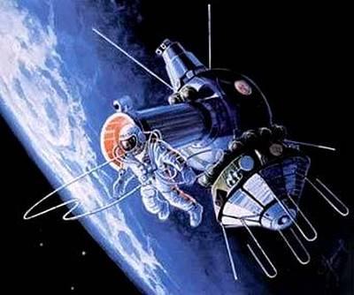 бесплатно сочинение про космос