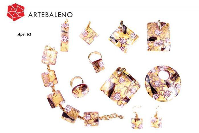 artikul-61-muranskoje-steklo-afacdb (700x466, 39Kb)