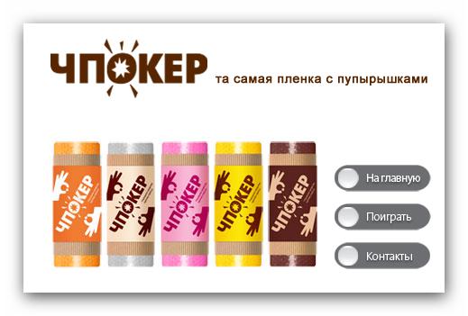 Ashampoo_Snap_2013.04.11_21h11m20s_001_ (519x351, 96Kb)