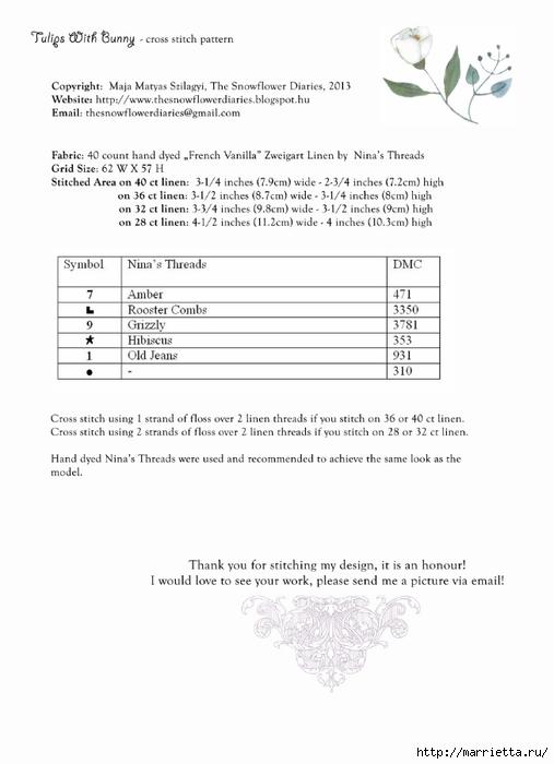 пасхальная вышивка на мешковине (8) (507x700, 115Kb)