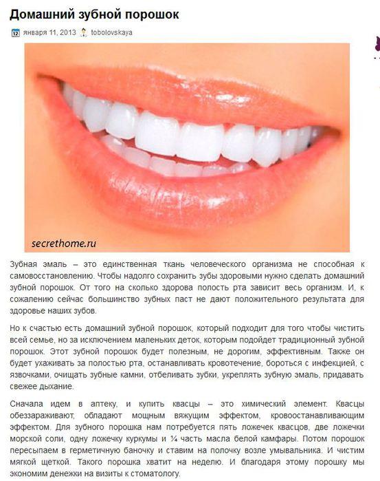 Зубная эмаль это ткань