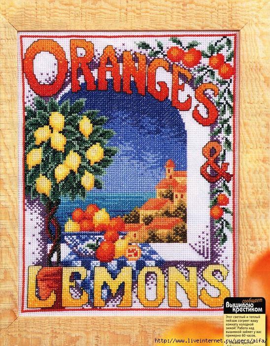Oranges and aifaLemons (548x700, 437Kb)