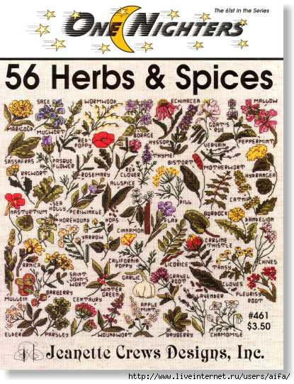 aifa Herbs and Spices (415x541