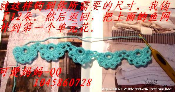 4870325_19105_448543305225321_1994084747_n (595x315, 46Kb)