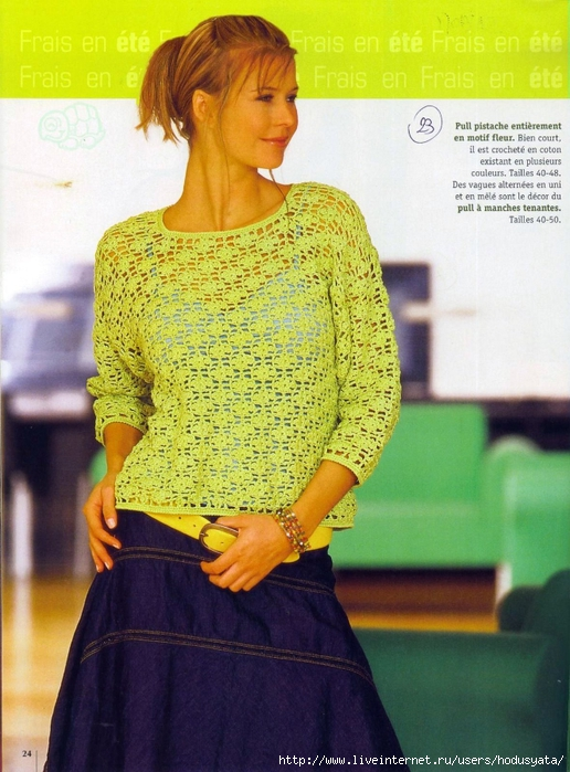 Crochetpedia Crochet Womens Wear Tops With Patterns