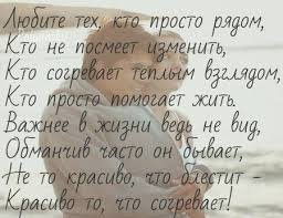 3365178_lubite_teh___ (256x197, 11Kb)