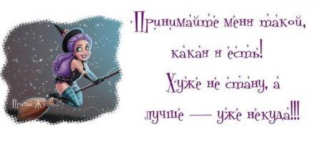 http://img0.liveinternet.ru/images/attach/c/8/99/700/99700292_3821971_.jpg