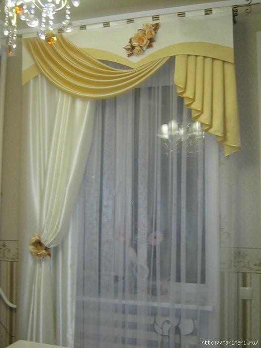 Шторы на асимметричное окно