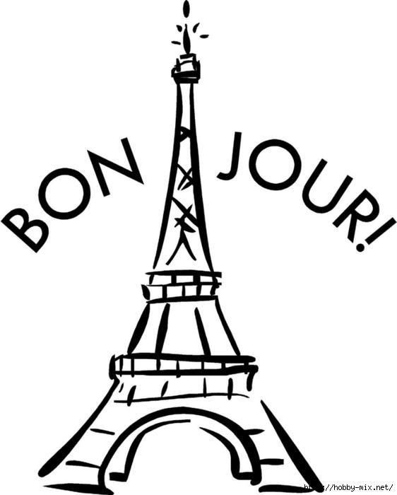 Free Comic Book Day France: Эйфелева башня. Шаблоны для творчества.. Обсуждение на