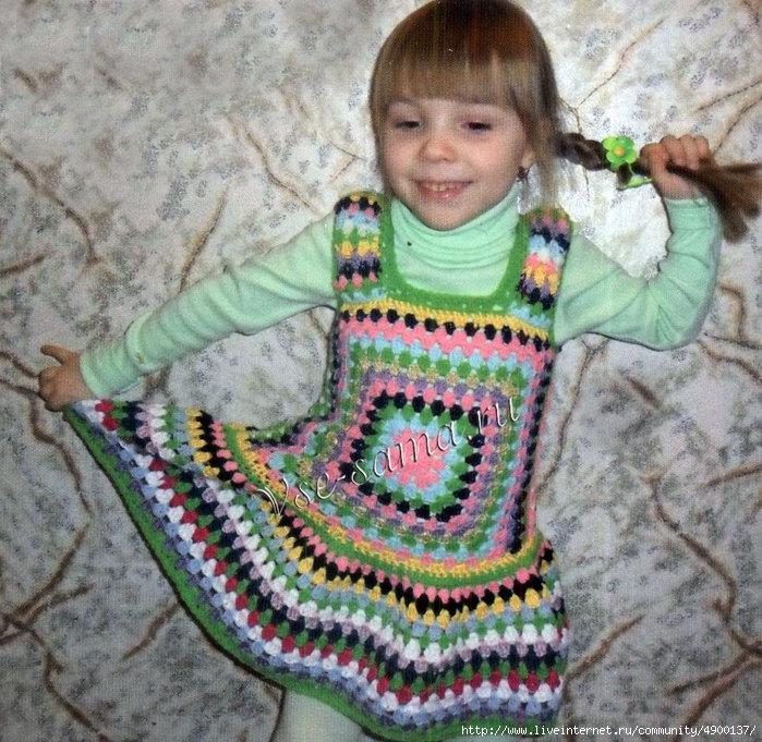 Sarahfan-iz-kvadratnykh-motivov-ris (700x681, 361Kb)