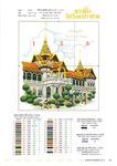 Превью Большой дворец в Бангкоке1 (495x700, 230Kb)