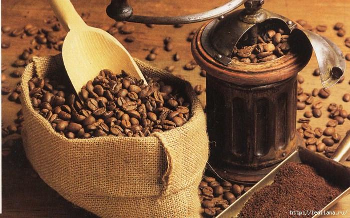 кофе (699x437, 242Kb)