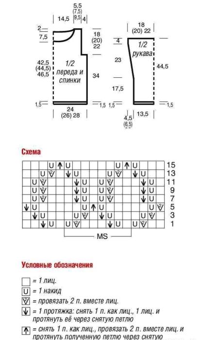 ажур (418x700, 99Kb)