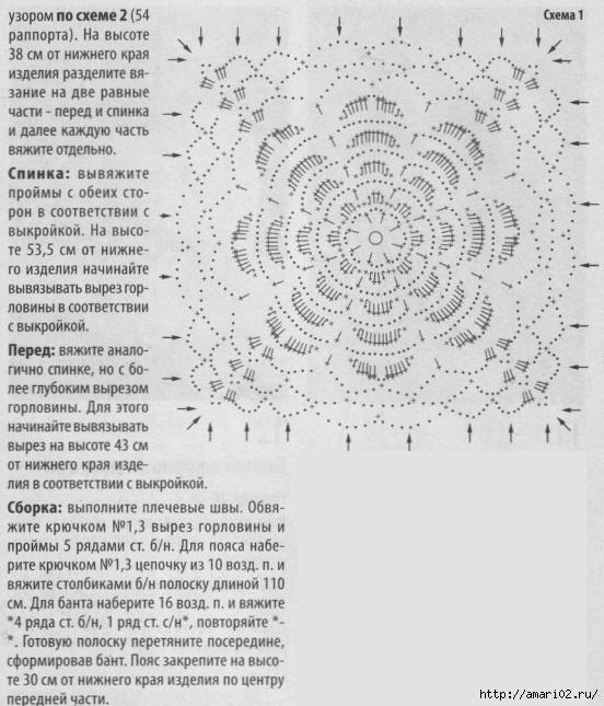belaja-maika2 (552x645, 225Kb)