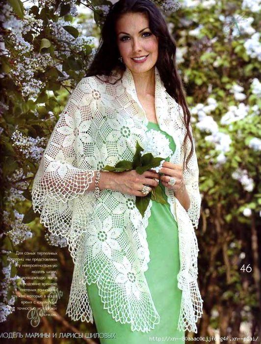 Белая шаль из цветочных мотивов