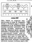 Превью 003a (383x499, 59Kb)