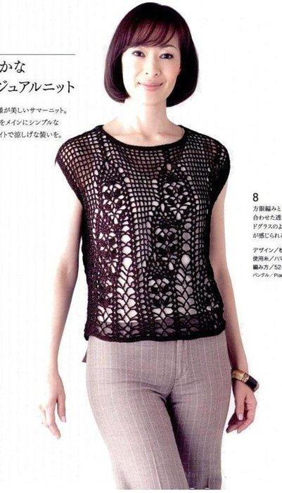 crochetemoda00285 (401x700, 60Kb)