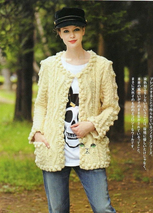 Keito Dama 147 Autumn 2010021 (360x500, 311Kb)