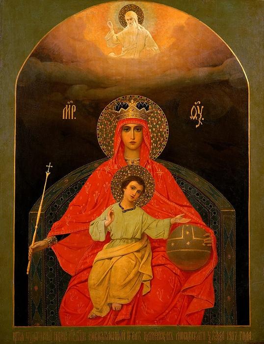 Икона Божьей Матери «Державная» (538x700, 339Kb)