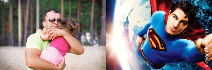 Как дети видят окружающий их мир. Фотографии