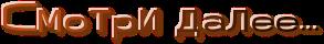 cooltext993205984 (293x40, 12Kb)