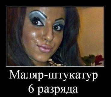 _mJxqWUH90Y (370x323, 23Kb)
