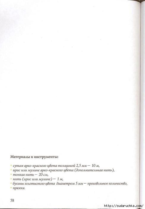 .ю55 (488x700, 59Kb)