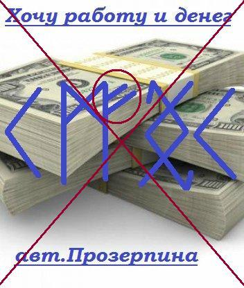 3646910_0_rnepr_ispr (352x416, 33Kb)