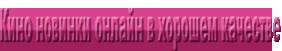 logo (282x51, 15Kb)