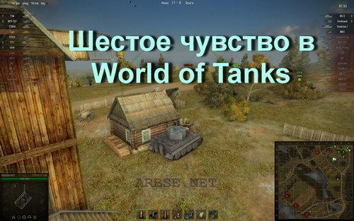 lamposka_wot_00_mid (500x313, 49Kb)
