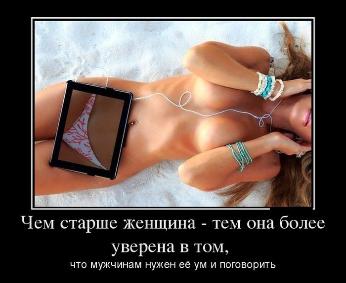 demotiv_26_006 (700x574, 98Kb)
