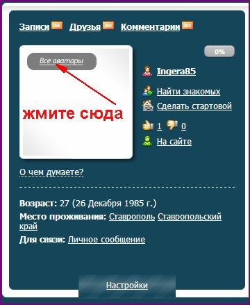 2013-04-13_213706 (360x439, 42Kb)