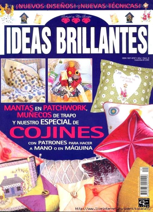 00 IDEAS BRILLANTES A1 N6 (507x700, 358Kb)