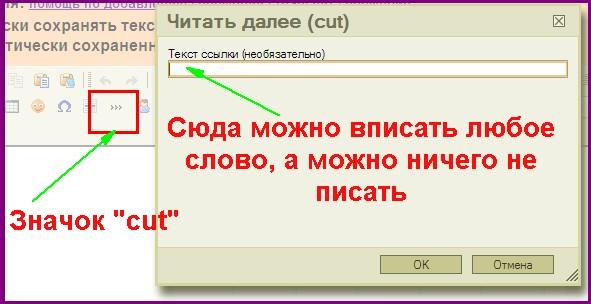 2013-04-15_005323 (591x304, 50Kb)