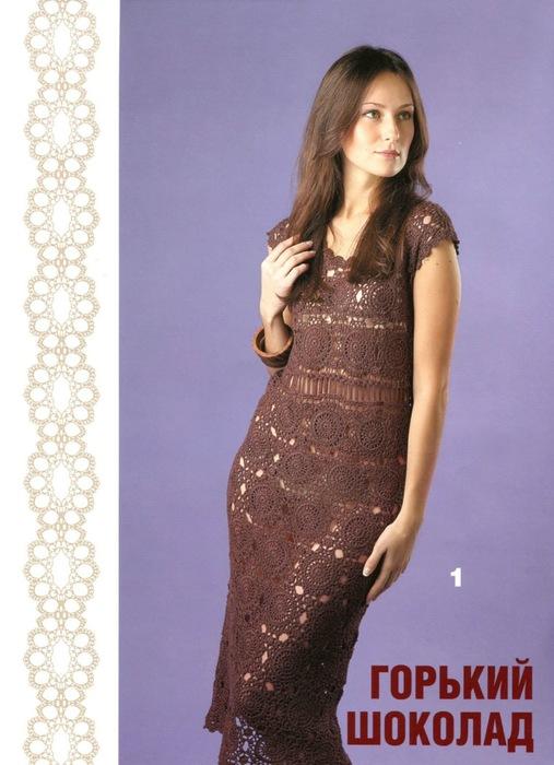 платье (507x700, 96Kb)