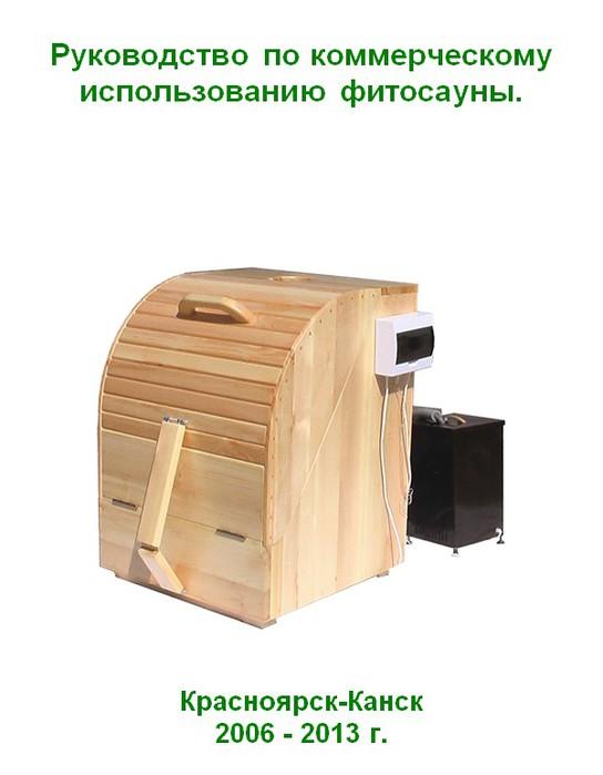 newtutorial (544x700, 50Kb)
